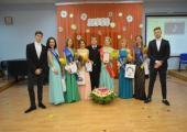 Конкурс «Мисс МГИ им. Е.Р. Дашковой  2015»
